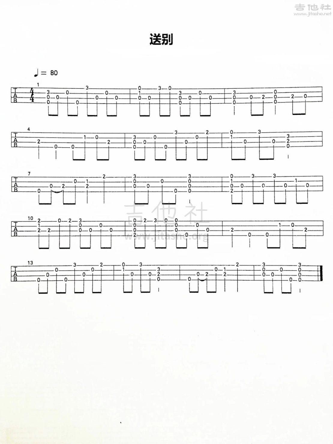 笛月封茗囧菌钢琴简谱