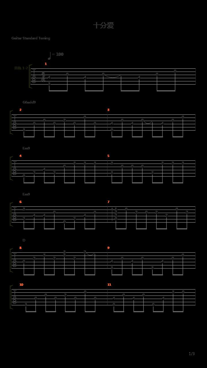 ♩ = 100 和弦: g6add9 em9 d