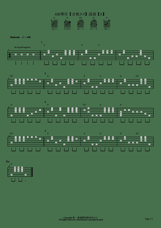 OD琴行【送别】独奏图片谱【初级】吉他谱1