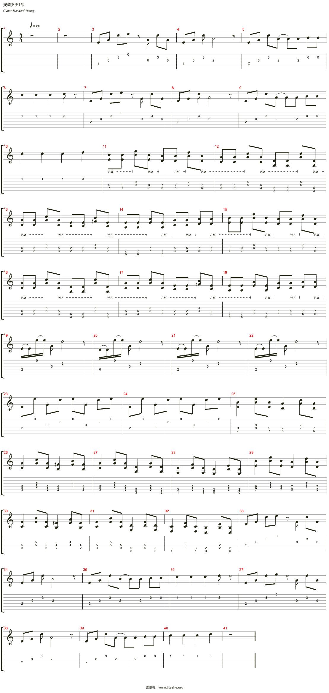 愛し子よ吉他谱(Track 1)_ルルティア