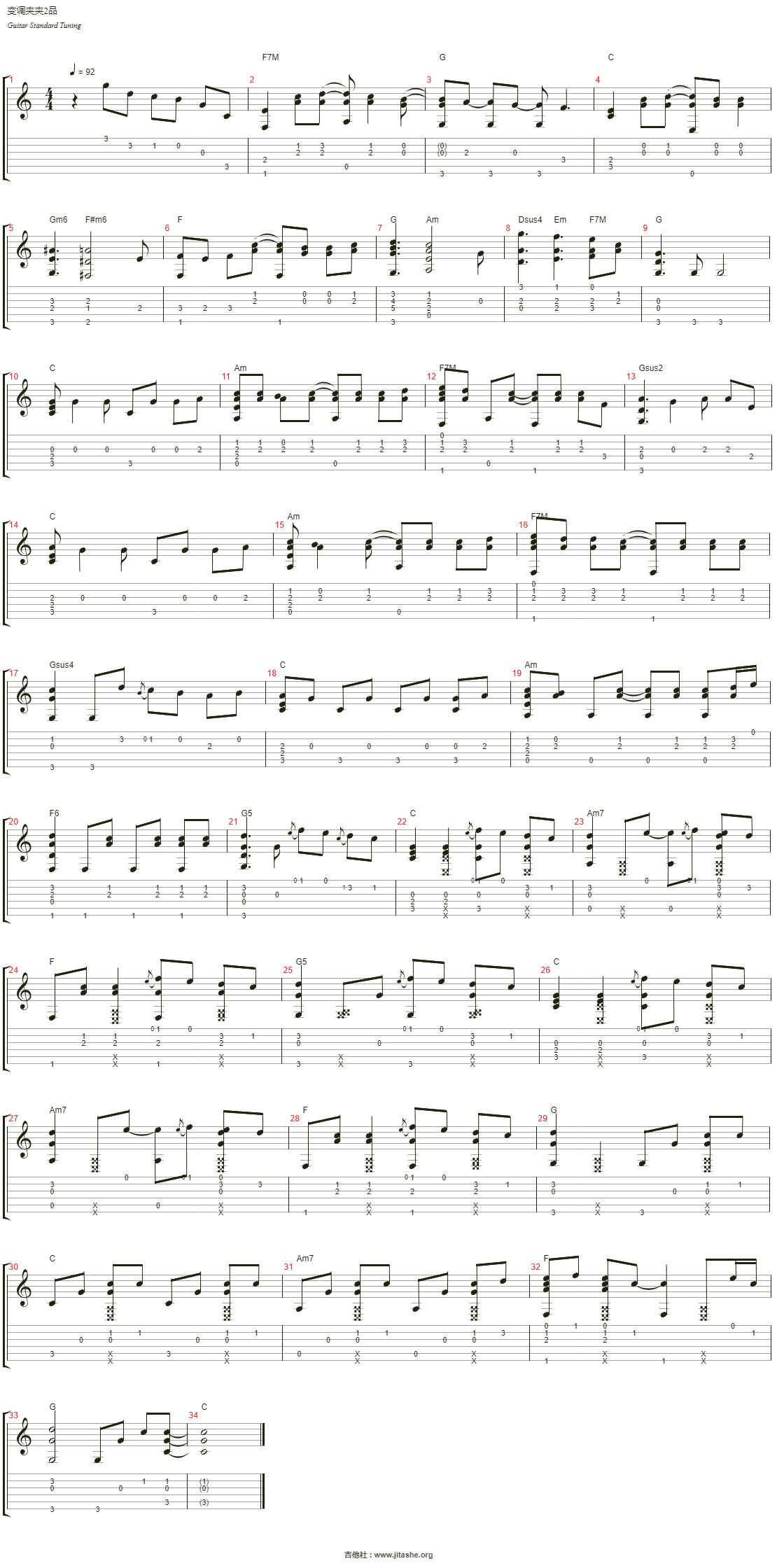 仙剑奇侠传 - 六月的雨吉他谱(音轨 1)_胡歌