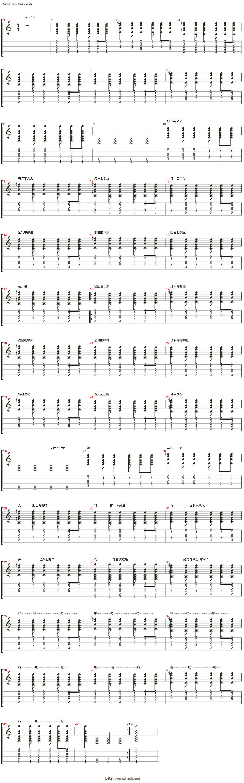 入戏太深的吉他谱_入戏太深吉他谱(steel guitar)_灻迿