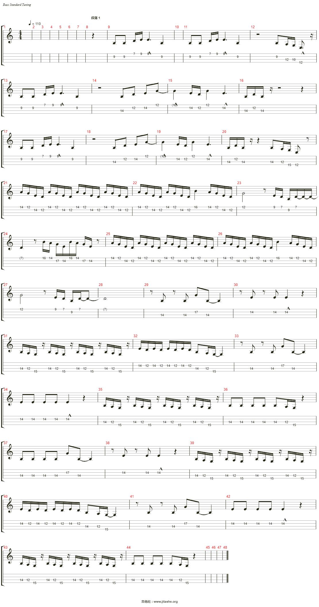Time吉他谱(音轨 1)_MKJ