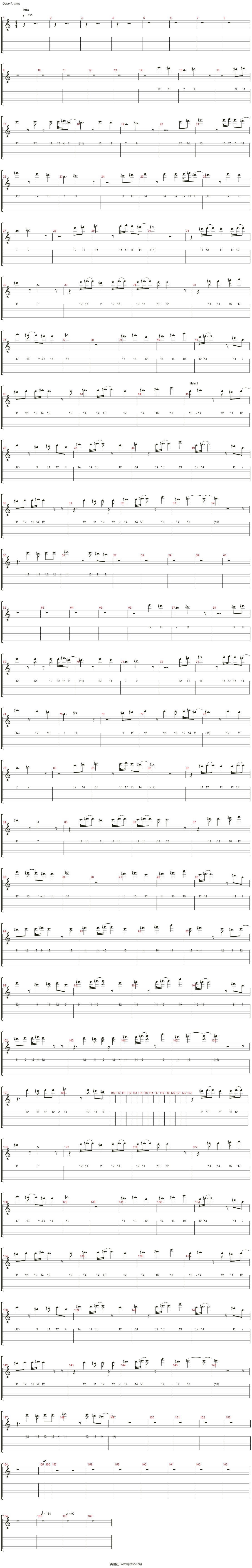 White Album 2 - 届かない恋吉他谱(Vocal (Setsuna))_动漫游戏