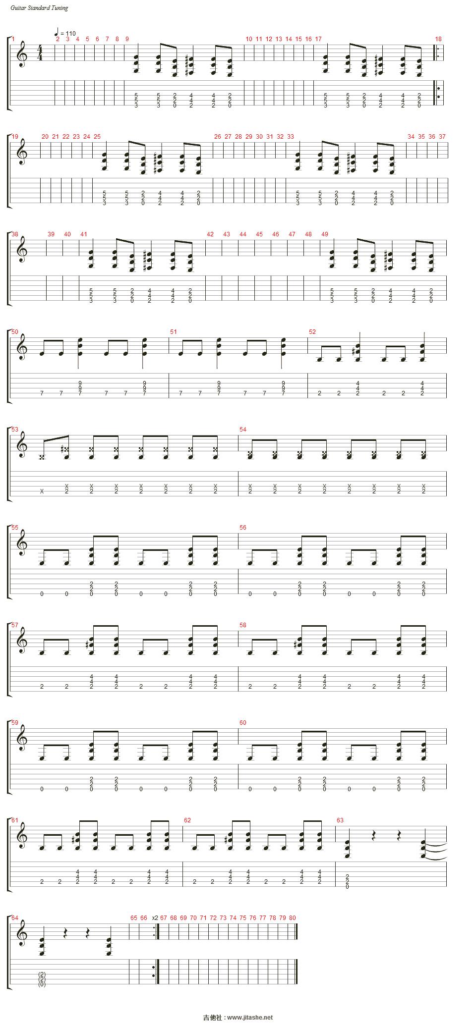 冷血动物吉他谱(吉他2)_谢天笑