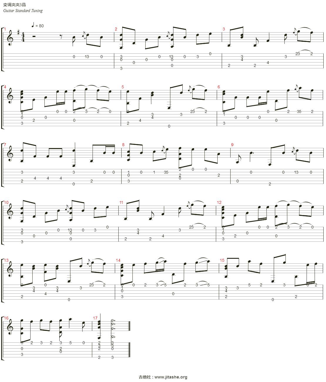 下次下次吉他谱(音轨 1)_薛凯琪