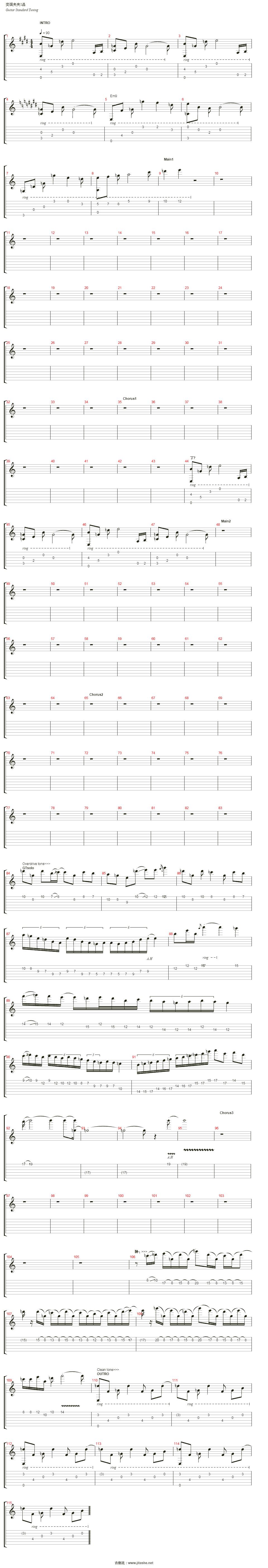 作曲:hiroyuki hamamoto 节拍:♩ = 90 key:252 和弦:f c# em9