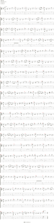 Licagasm(原创歌曲)吉他谱(Steel Guitar)_群星