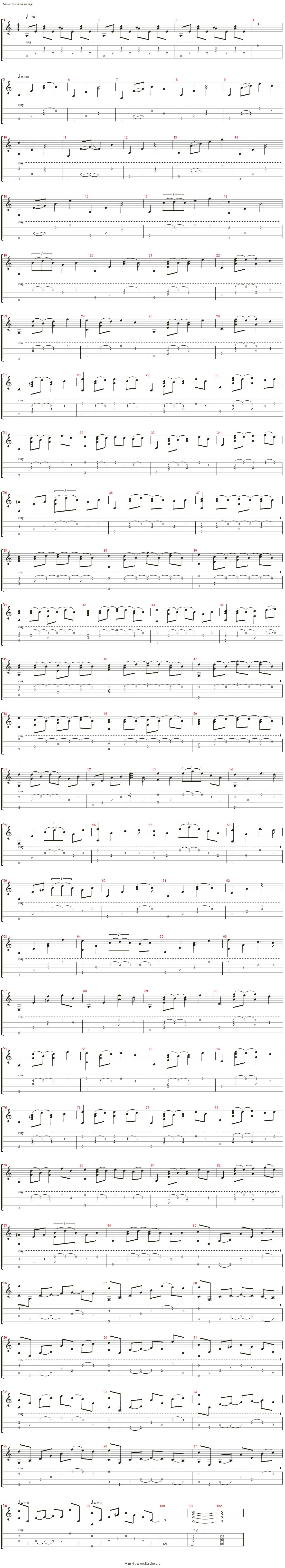 亹亹(原创歌曲)吉他谱(音轨 1)_群星