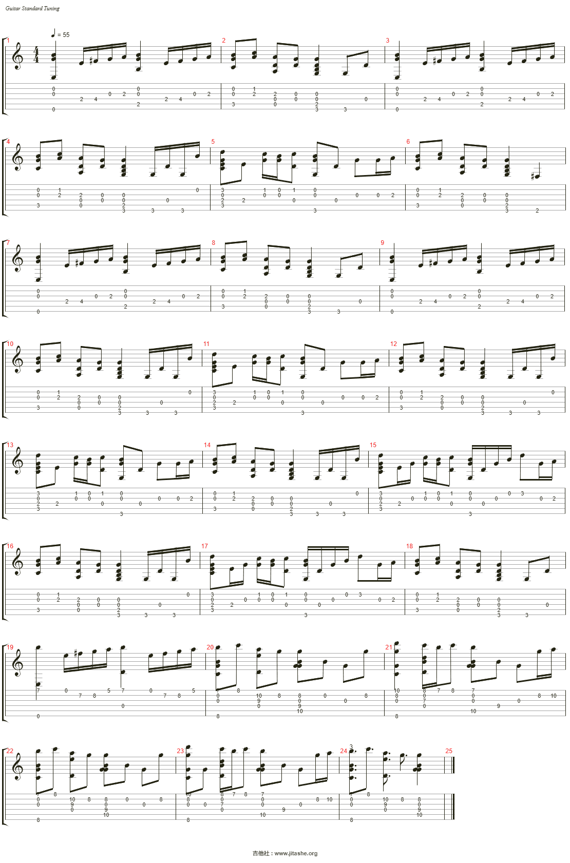 Lost in love吉他谱(Jazz Guitar)_群星