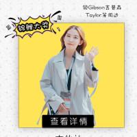 【抽锦鲤大奖】吉他社官网带你直击2019上海国际乐器展