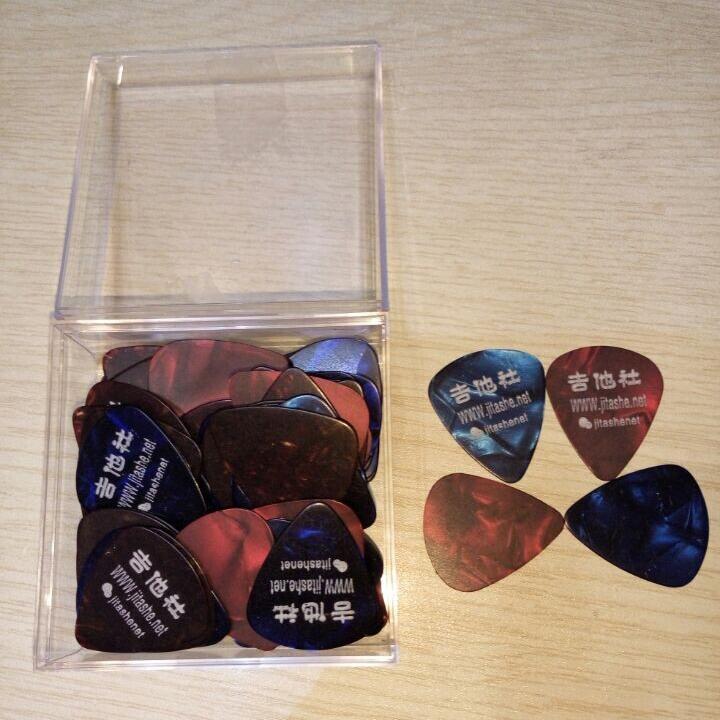 吉他社纪念拨片(2个)