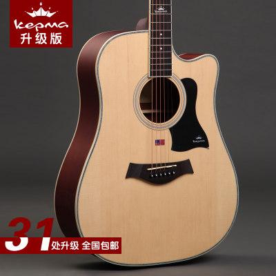 卡马民谣吉他D1C A1C