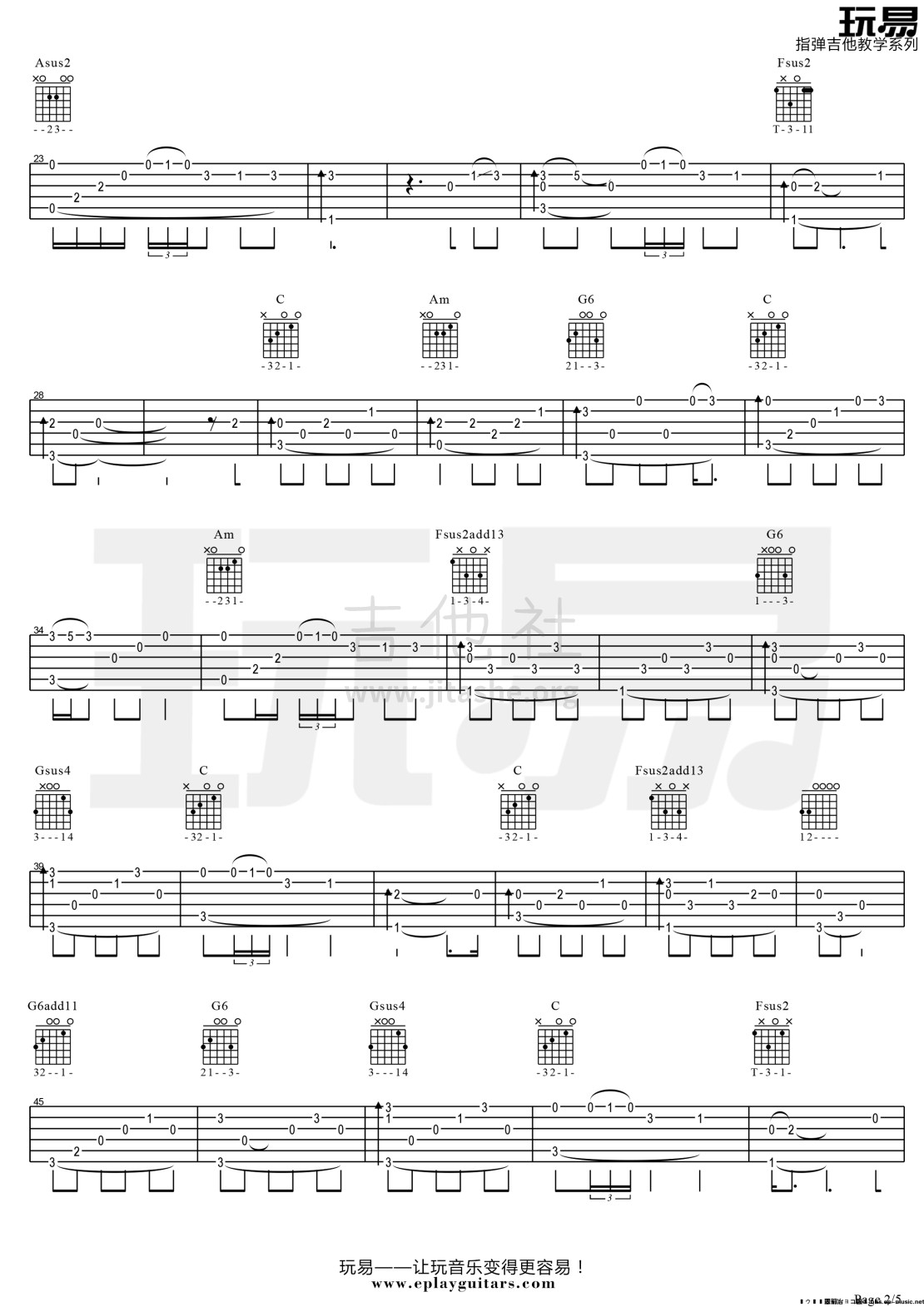 The Immigrant(玩易指弹吉他教学系列)吉他谱(图片谱,指弹,教学,玩易指弹教学)_Joanie Madden(乔妮·梅登)_The  lmmigrant 2.jpg