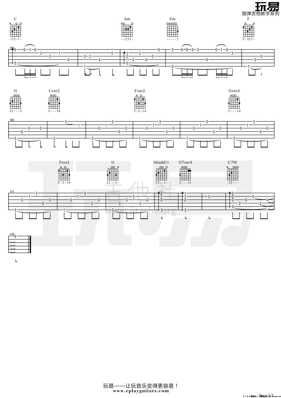 The Immigrant(玩易指弹吉他教学系列)吉他谱(图片谱,指弹,教学,玩易指弹教学)_Joanie Madden(乔妮·梅登)_The  lmmigrant 5.jpg