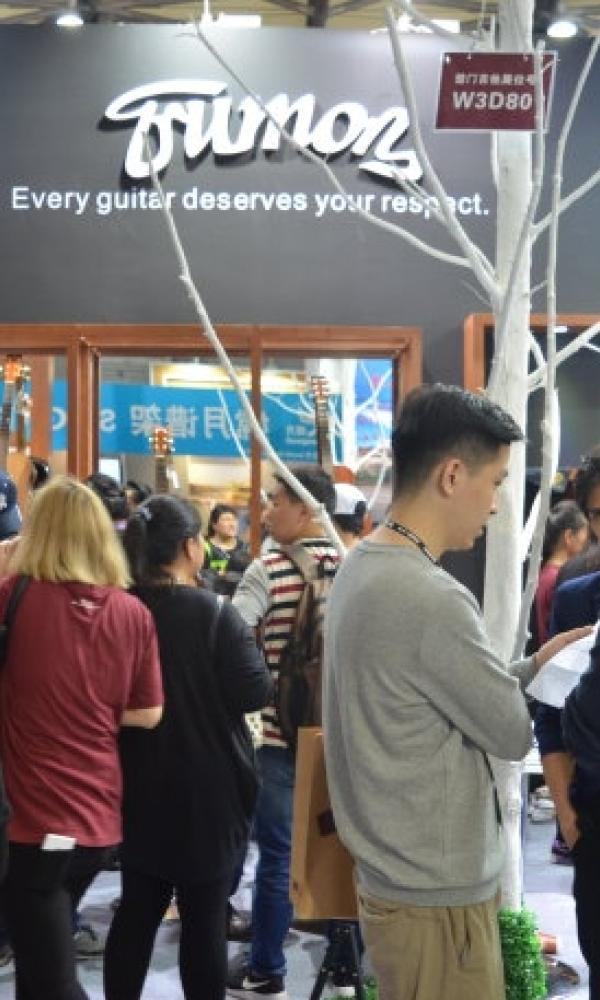 完美 |大咖云集齐助阵,楚门吉他上海展完美收官        [图片1_看图王.jpg]