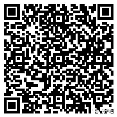 微信图片_20171229150120.png