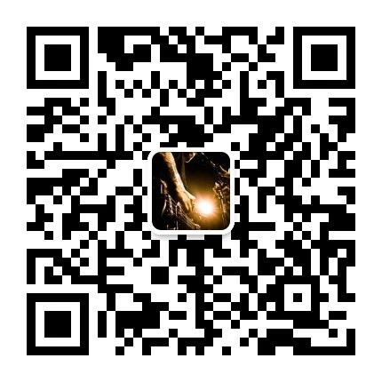 微信图片_20180820170045.jpg