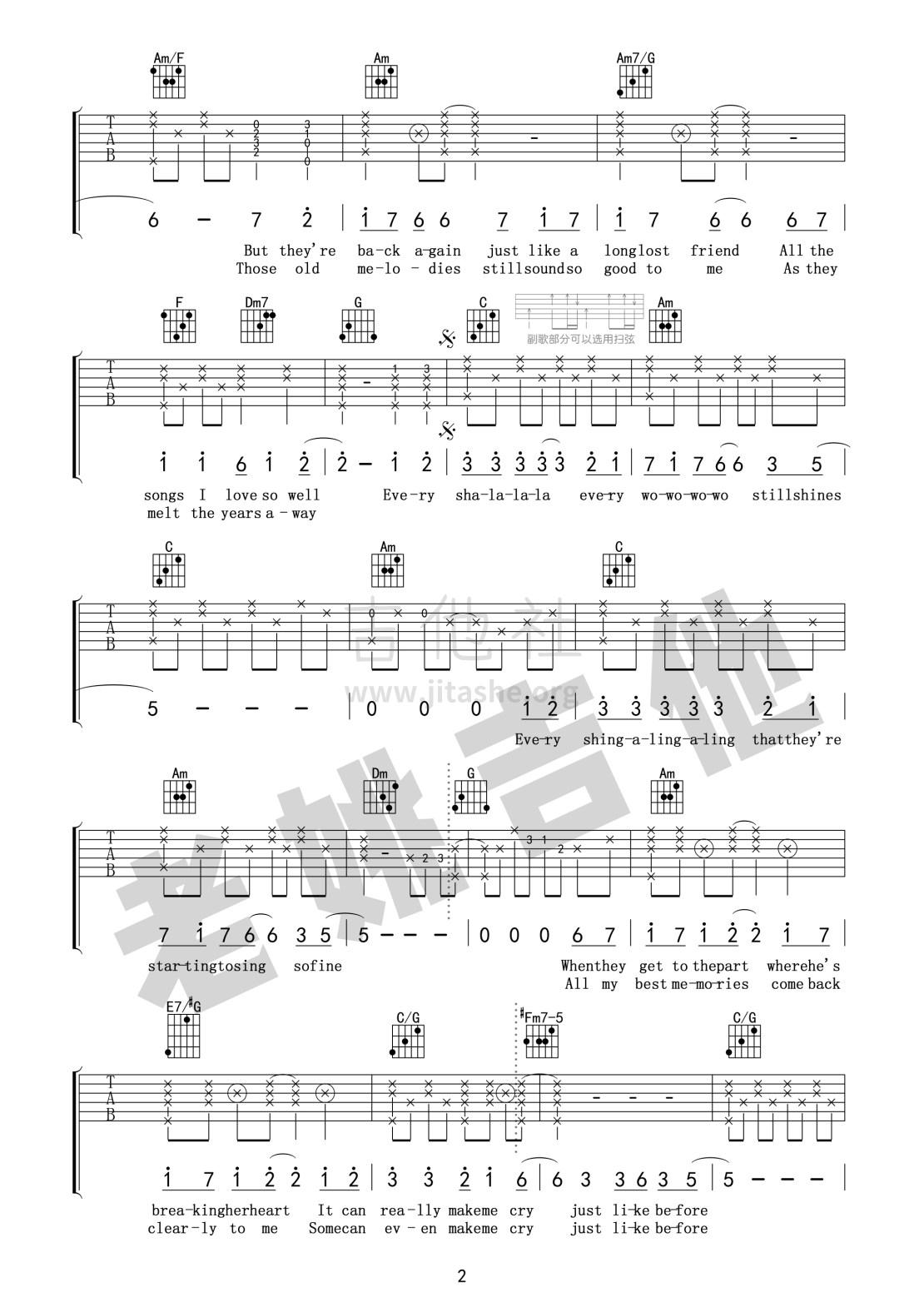Yesterday Once More(昨日重现)吉他谱(图片谱,弹唱,伴奏,老姚吉他)_Carpenters(卡朋特;木匠兄妹)_昨日重现02.jpg