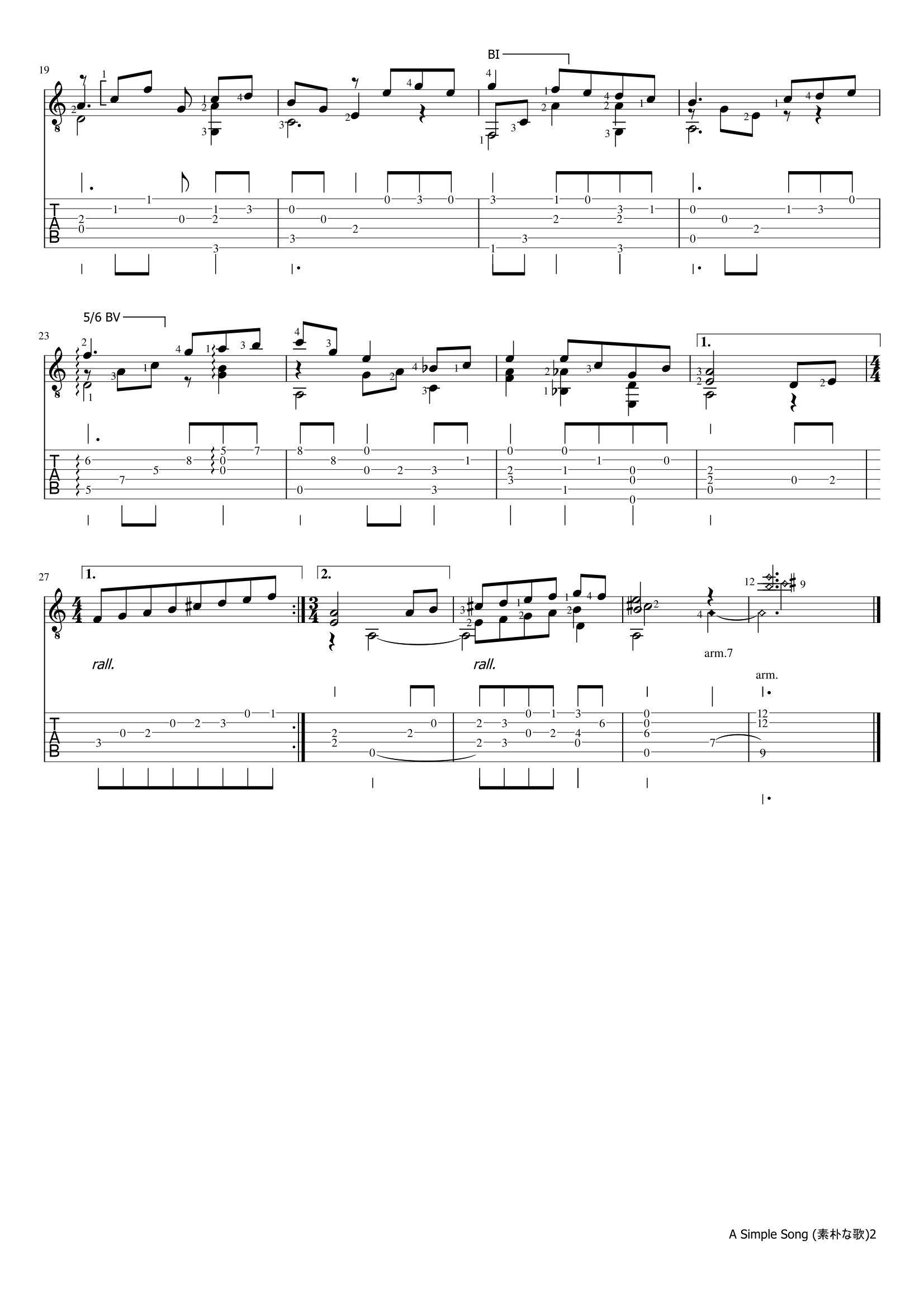素朴な歌-2.png