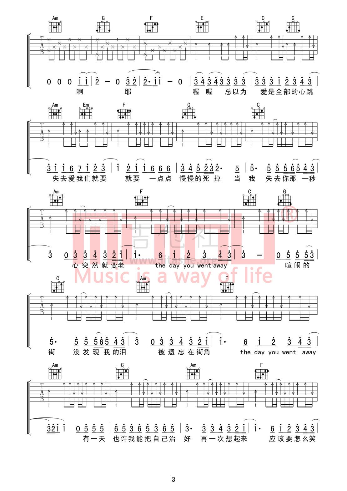 第一次爱的人吉他谱(图片谱,木头吉他屋,弹唱,C调)_王心凌(Cyndi Wang)_第一次爱的人03.jpg