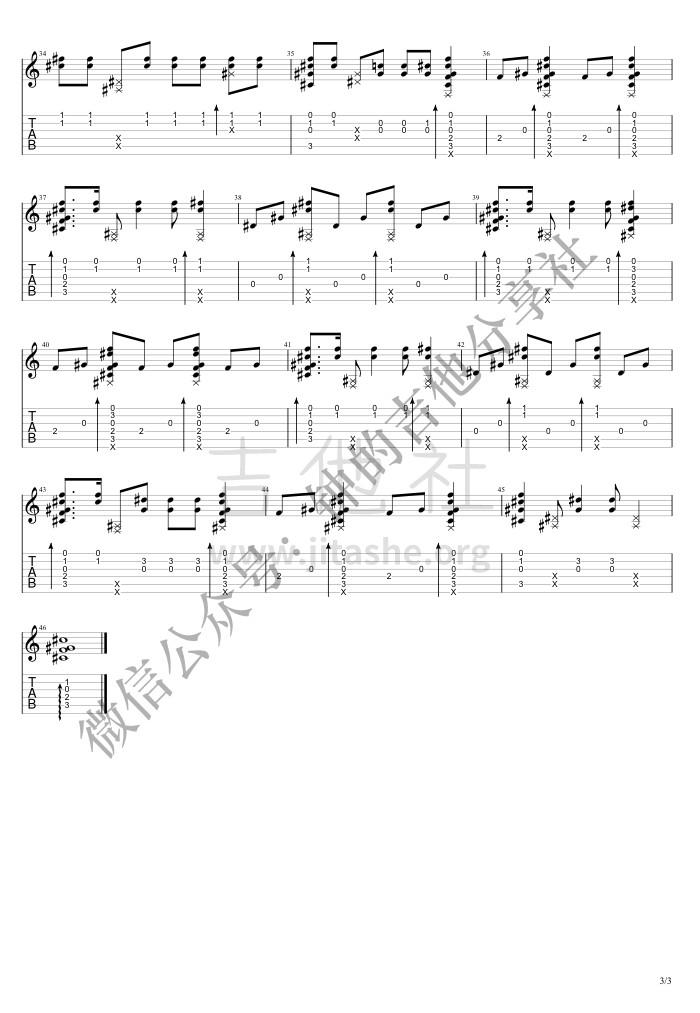Try Everything(尝试一切 电影《疯狂动物城》主题曲)吉他谱(图片谱,指弹)_Shakira(夏奇拉)_动物城3.png