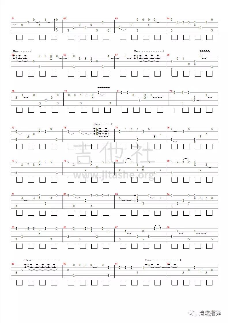 你还要我怎样吉他谱(图片谱,指弹,简单版)_薛之谦_3.jpg