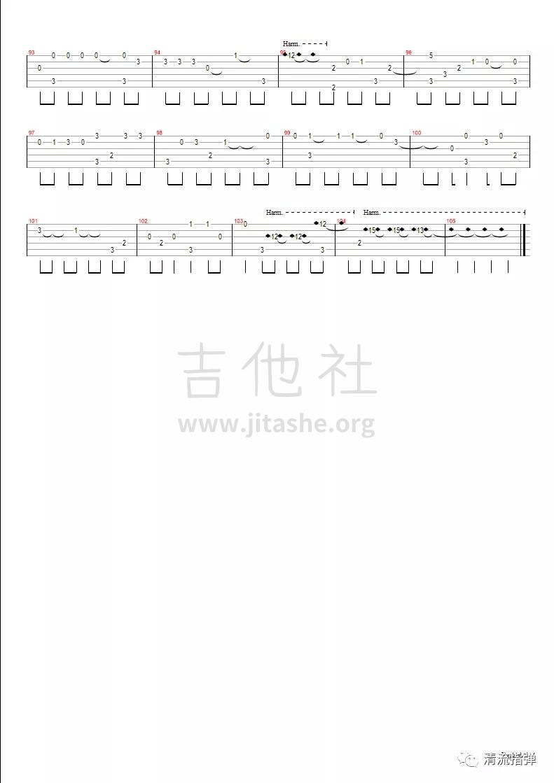 你还要我怎样吉他谱(图片谱,指弹,简单版)_薛之谦_4.jpg