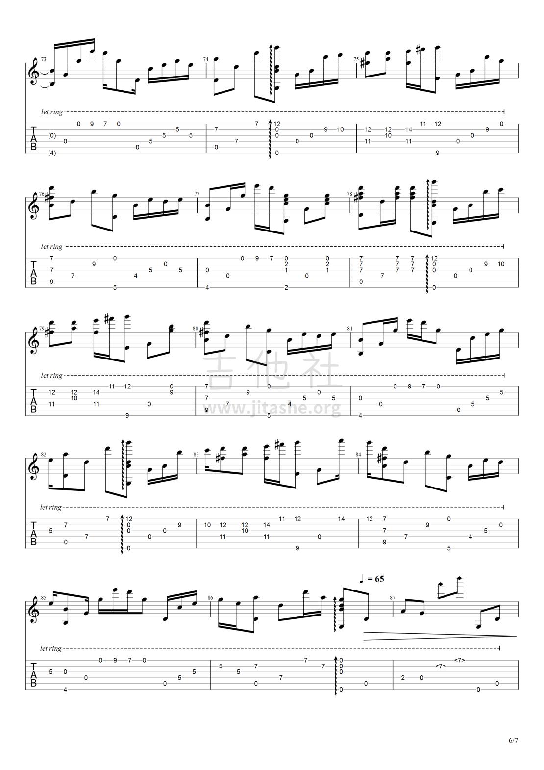 Snow Light吉他谱(图片谱,指弹)_奏帆(Kanaho)_snow light#6.png