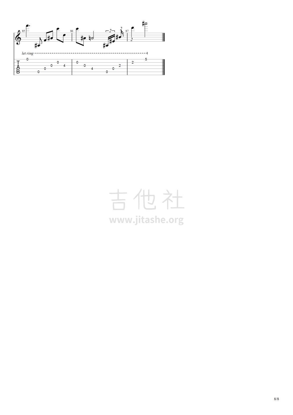 朝の光を感じて吉他谱(图片谱,指弹)_岸部真明(岸部眞明;Masaaki Kishibe;きしべ まさあき)_朝の光を感じて#8.png