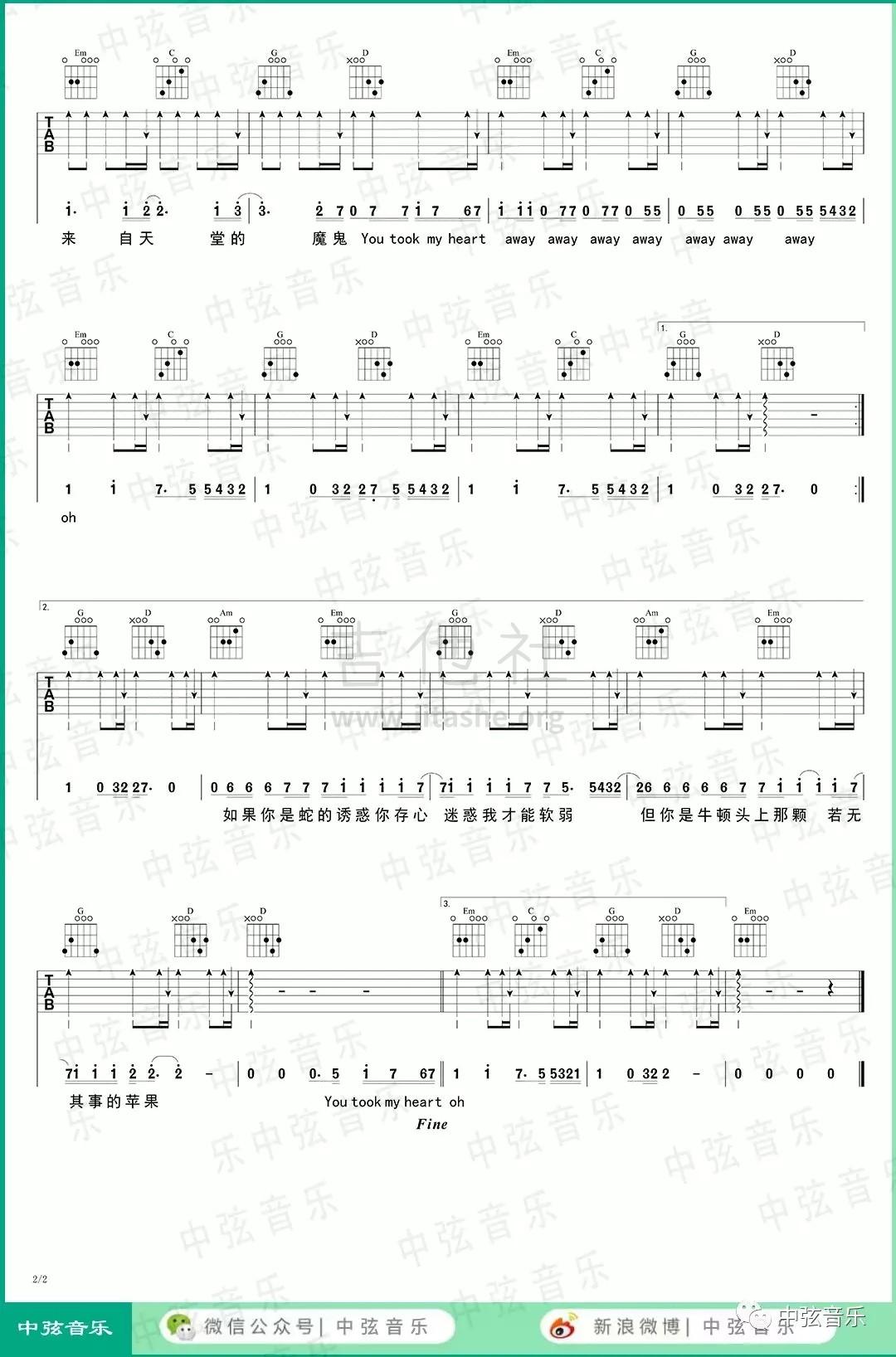 来自天堂的魔鬼(中弦音乐)吉他谱(图片谱,弹唱,G调)_邓紫棋(G.E.M.;邓紫棋)_99999999999999.webp.jpg