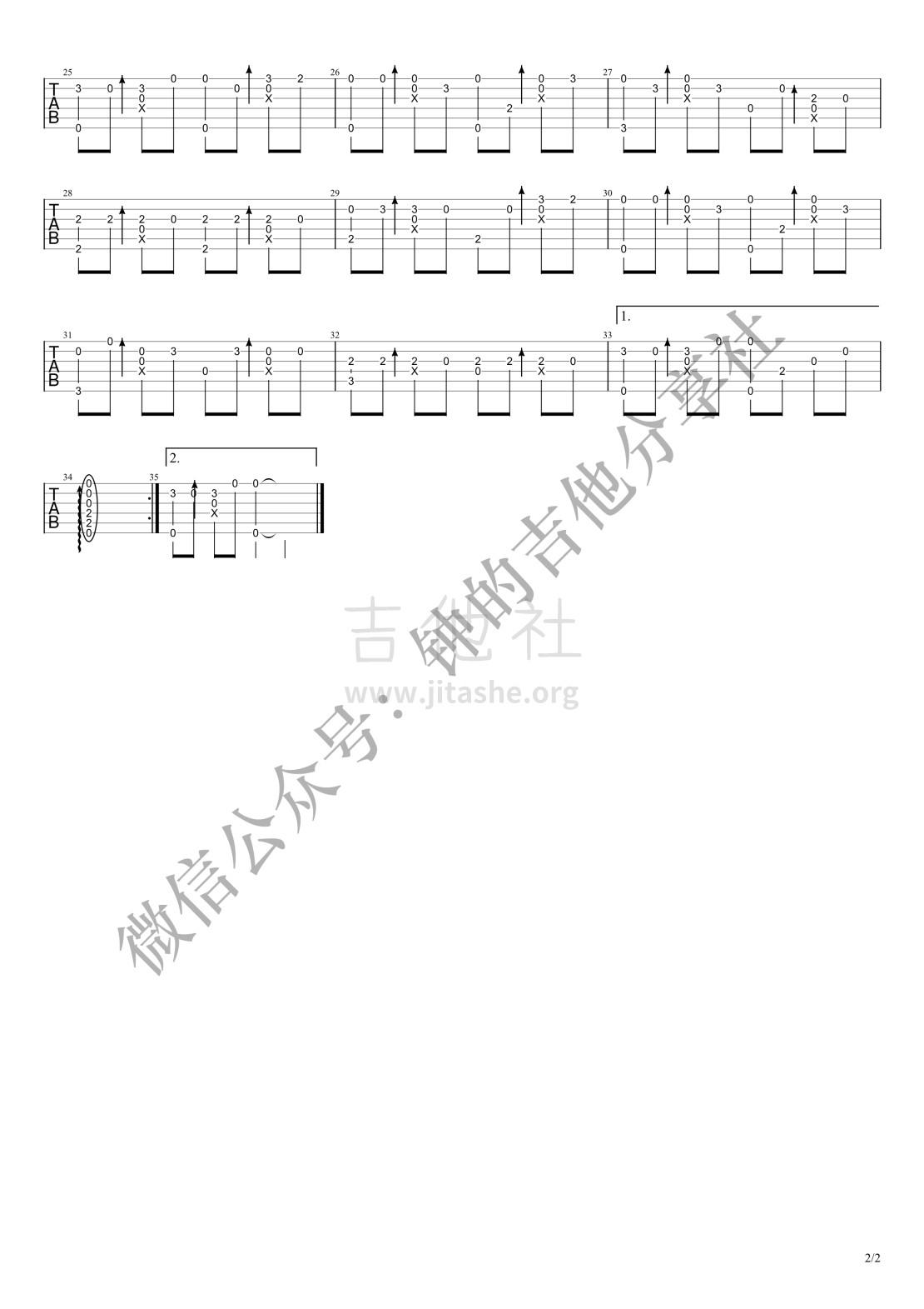 余情未了吉他谱(图片谱,指弹)_魏新雨_余情未了_2.jpg
