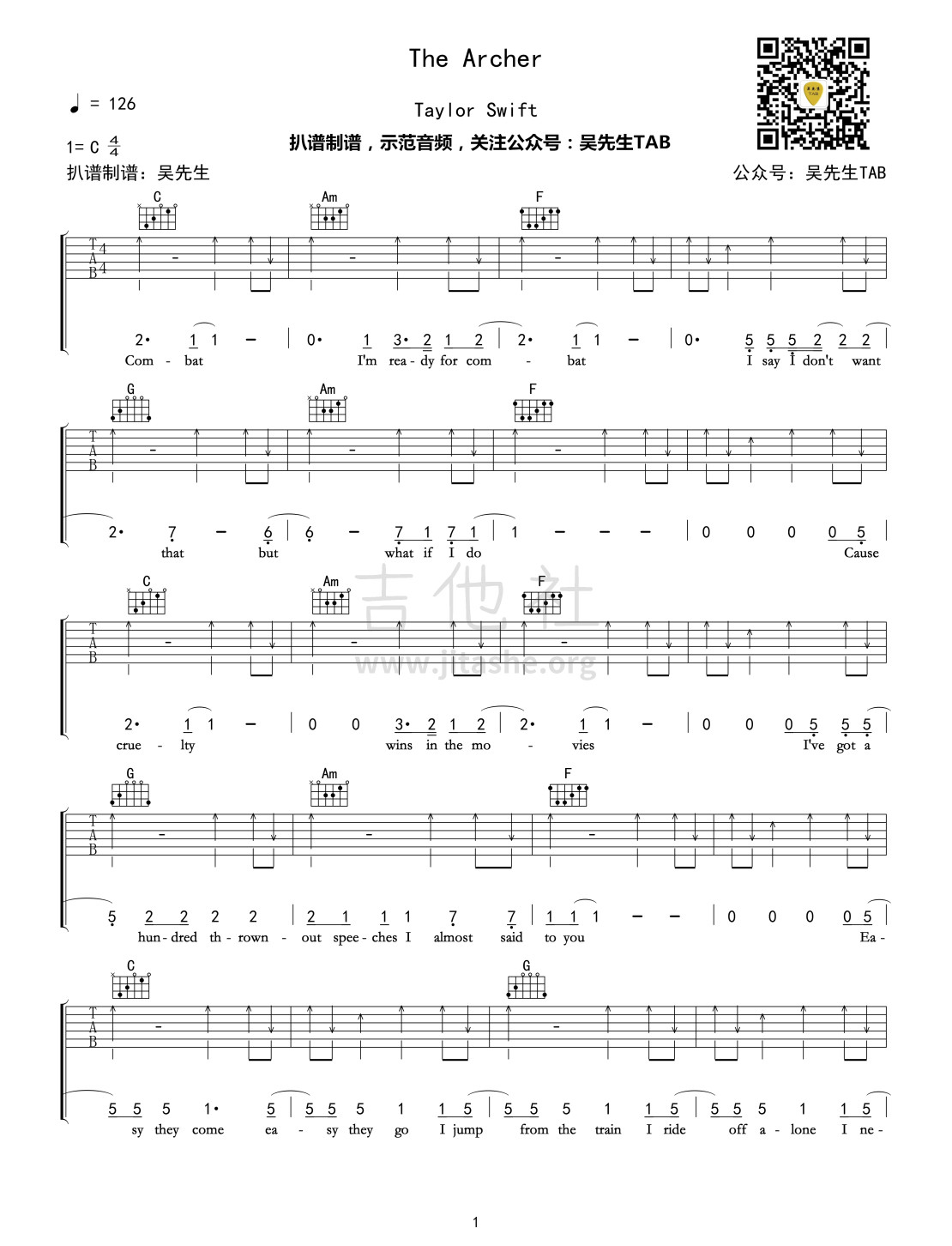 The Archer吉他谱(图片谱,弹唱)_Taylor Swift(泰勒·史薇芙特;泰勒·斯威夫特)_The Archer01.jpg