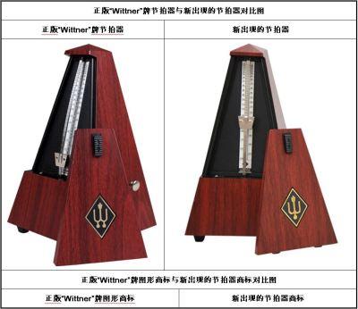 Comparison Metronomes.JPG