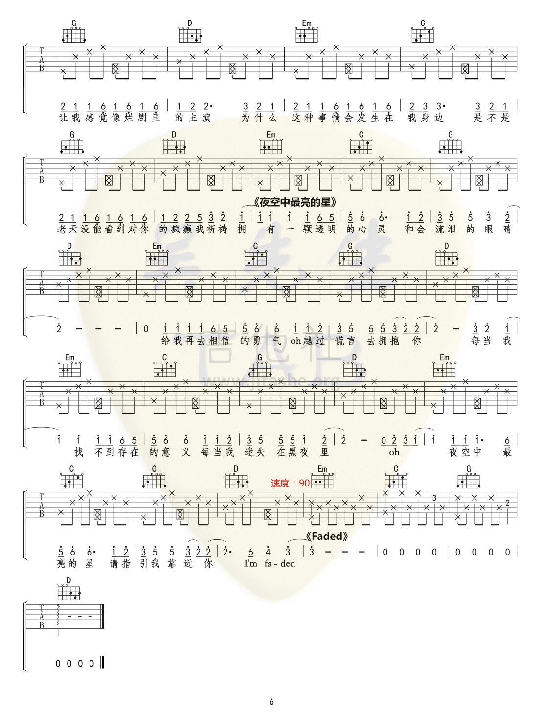 6415歌曲串烧(G调)吉他谱(图片谱,弹唱)_群星(Various Artists)_6415串烧006.jpg