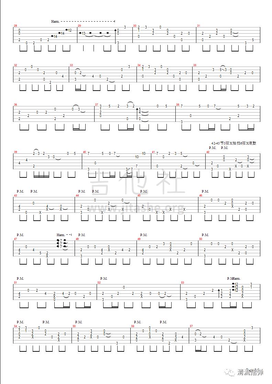 天行九歌吉他谱(图片谱,指弹)_霍尊_九歌2.png