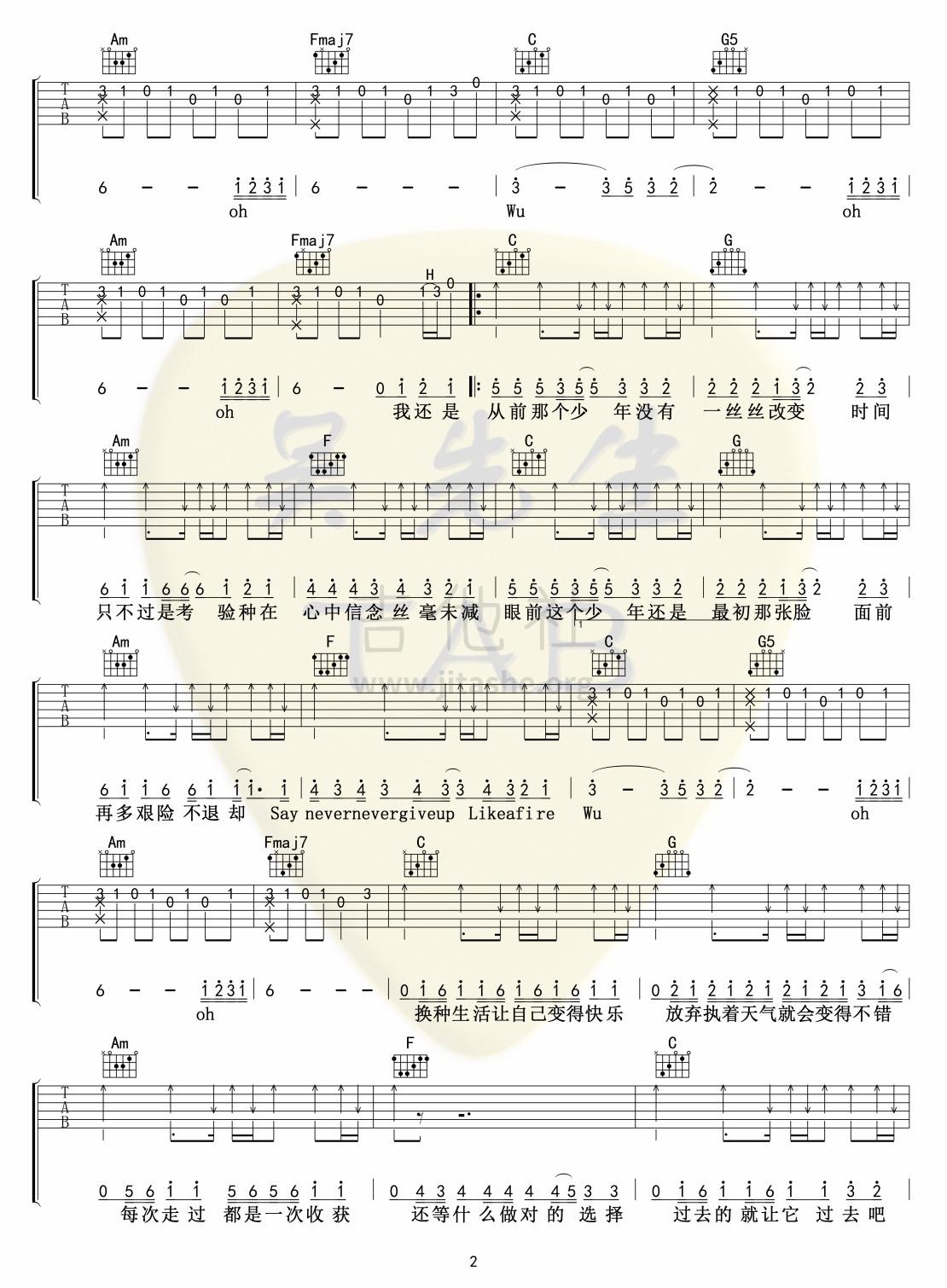 少年吉他谱(图片谱,弹唱)_梦然_少年02.jpg