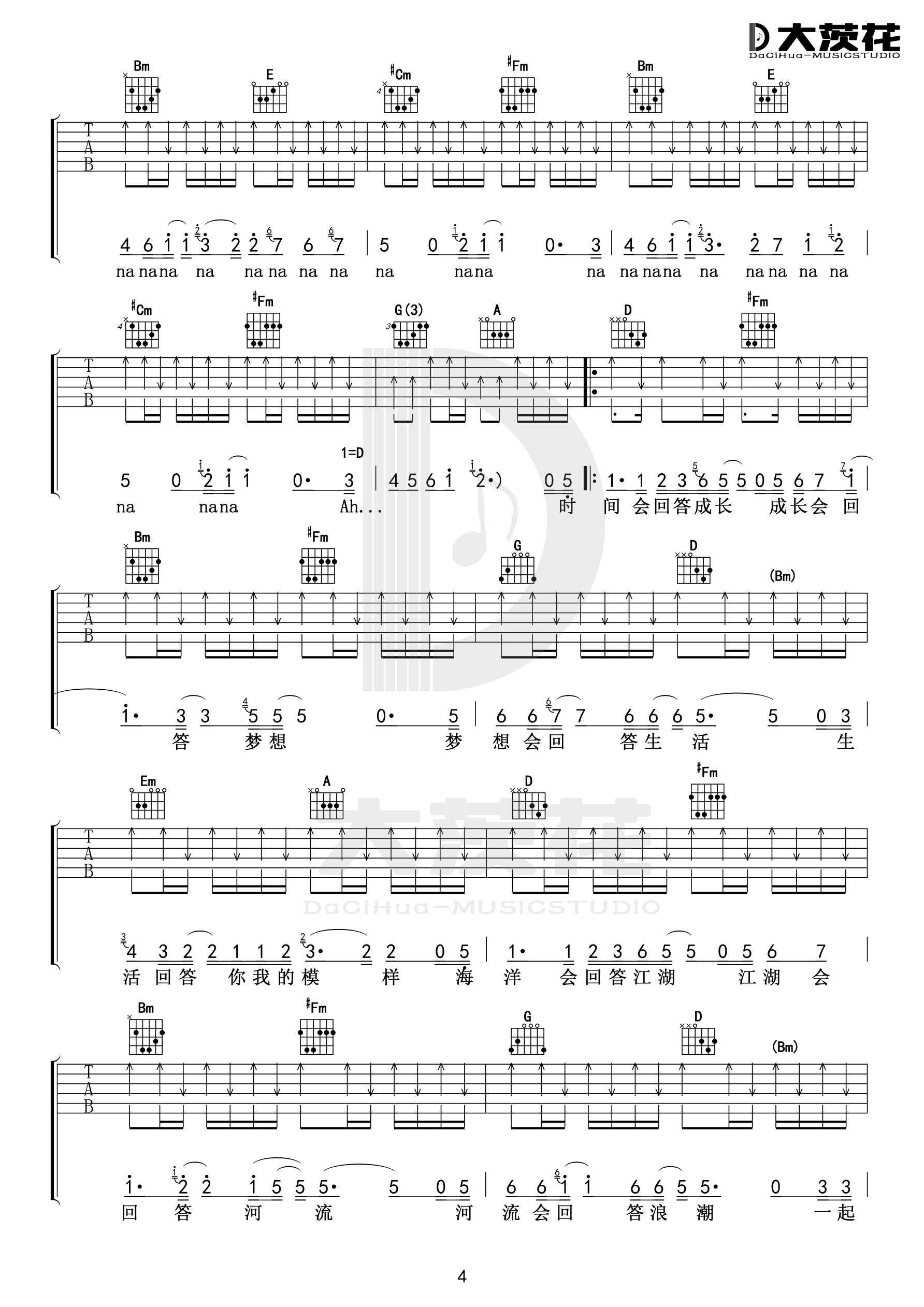 入海 (小宁制谱)吉他谱(图片谱,弹唱)_毛不易(王维家)_DCH 入海吉他谱04.jpg