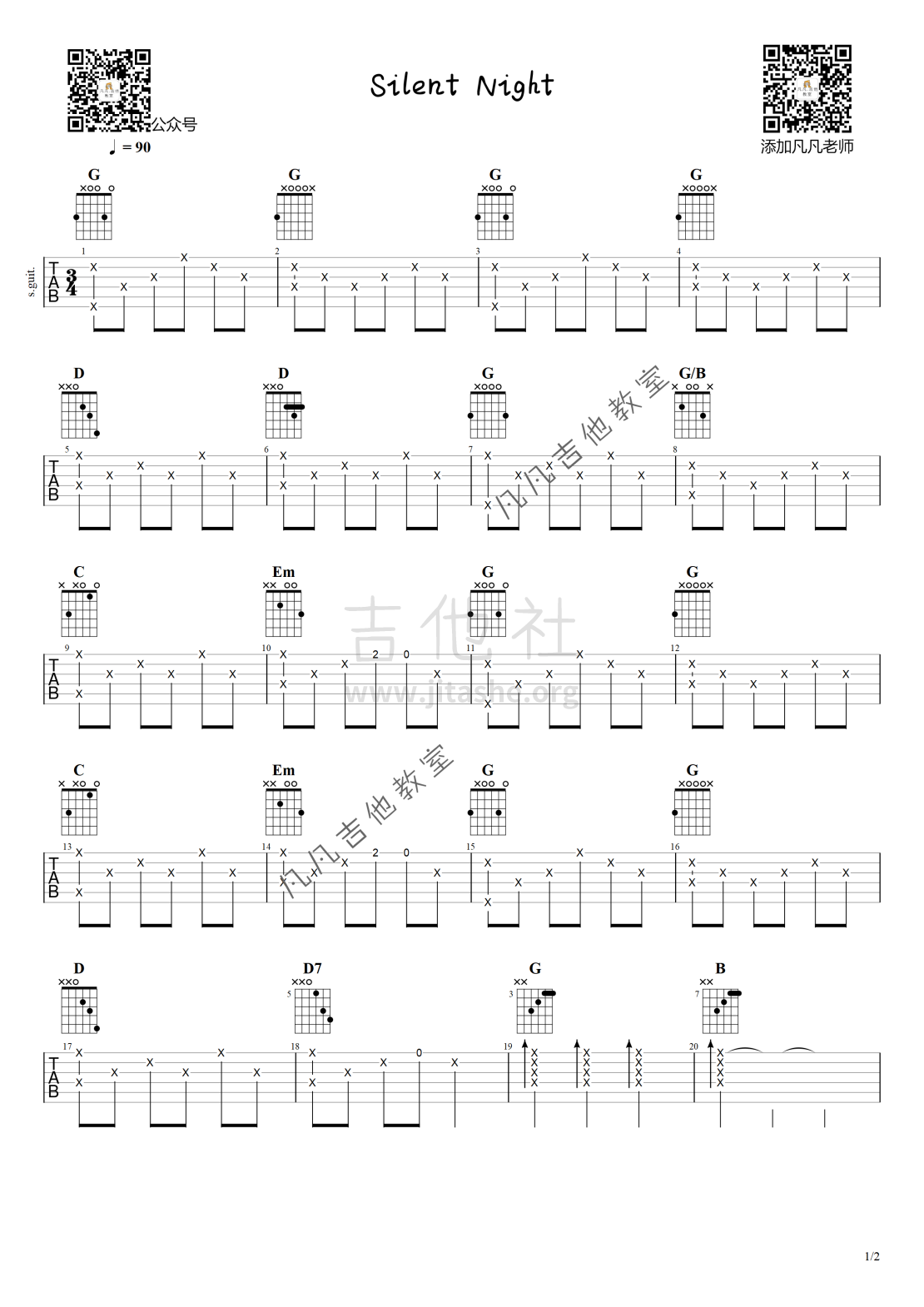 「平安夜」指弹吉他、独奏,简单好听版,送吉他谱,圣诞节快乐!吉他谱(图片谱,岛屿心情,弹唱,乐队版)_原声带(OST;Original Soundtrack;电影)_Silent Night#1.png