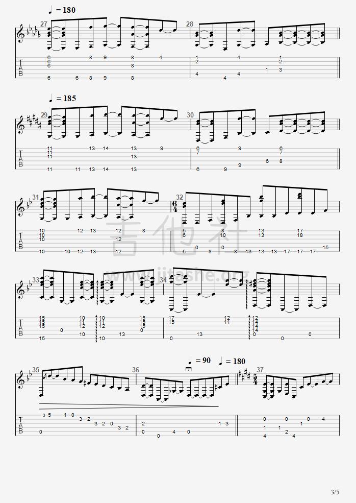 天かける星(天上星)- Short ver.(TV动画《传颂之物:虚伪的假面》OP2)吉他谱(图片谱,传颂之物,ACG指弹,动漫音乐)_动漫游戏(ACG)_天かける星 - Short Version 3.png