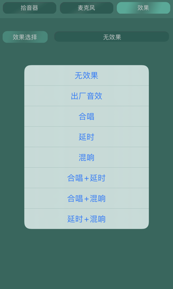 天音SKYSONIC新品发布,引领行业革命![3.PNG]