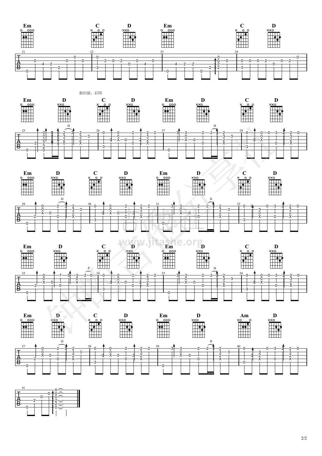 迪迦主题曲 - Take me higher吉他谱(图片谱,迪加主题曲)_动漫游戏(ACG)_2.jpg