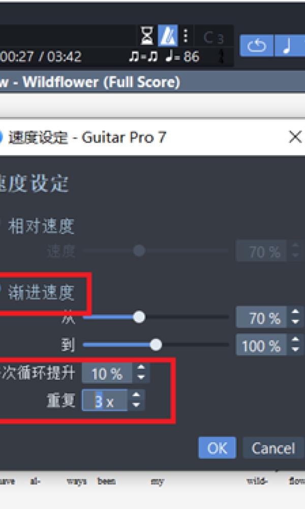 吉他自学的终极神器推荐[7.png]