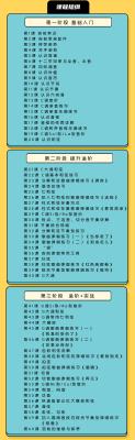 49875389b96f9f62944b7ab88016ea7d.png