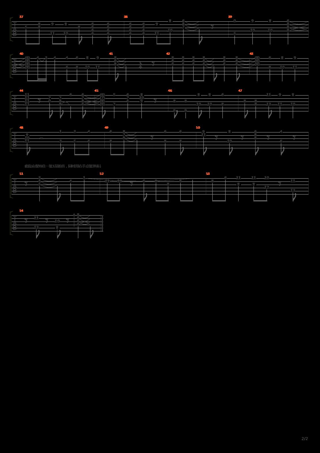 Ring of Fortune(可塑性记忆OP)吉他谱