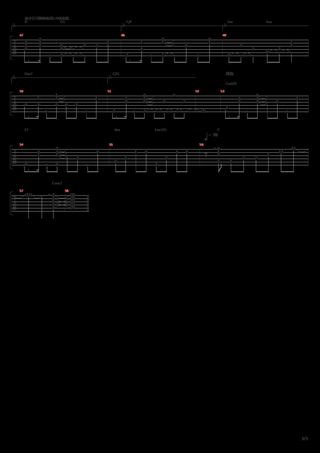 不枉(标准调弦版)吉他谱