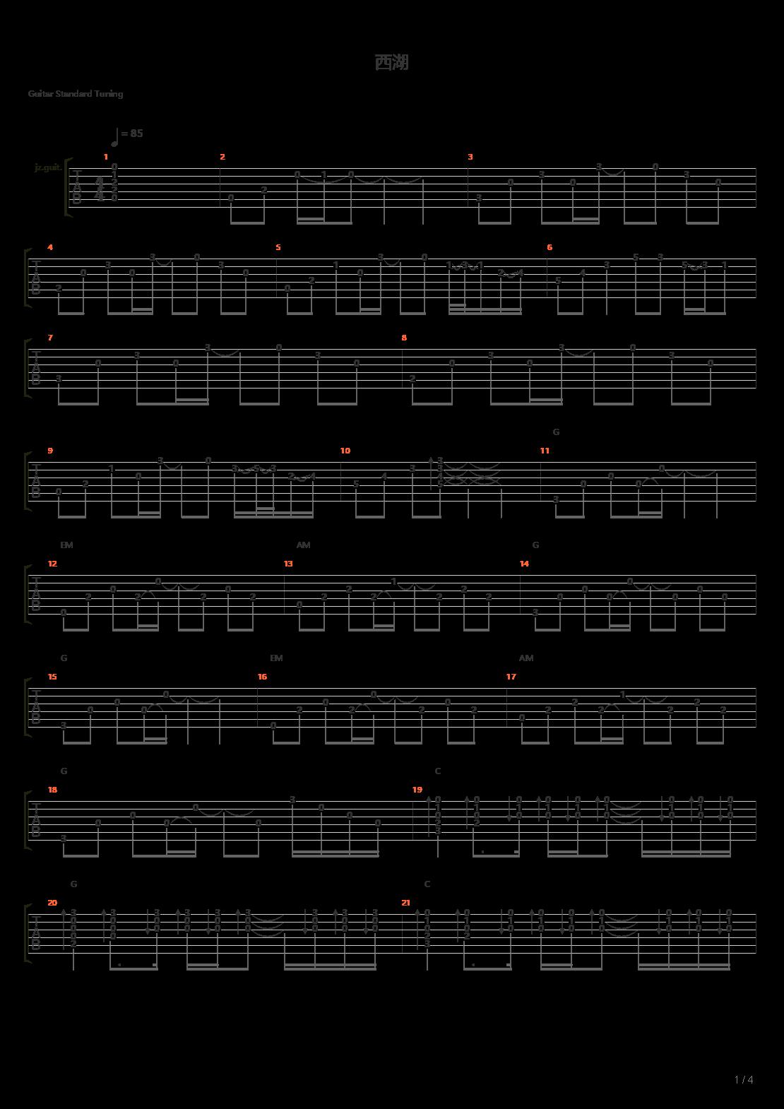 西湖(乐队排练实用版)吉他谱