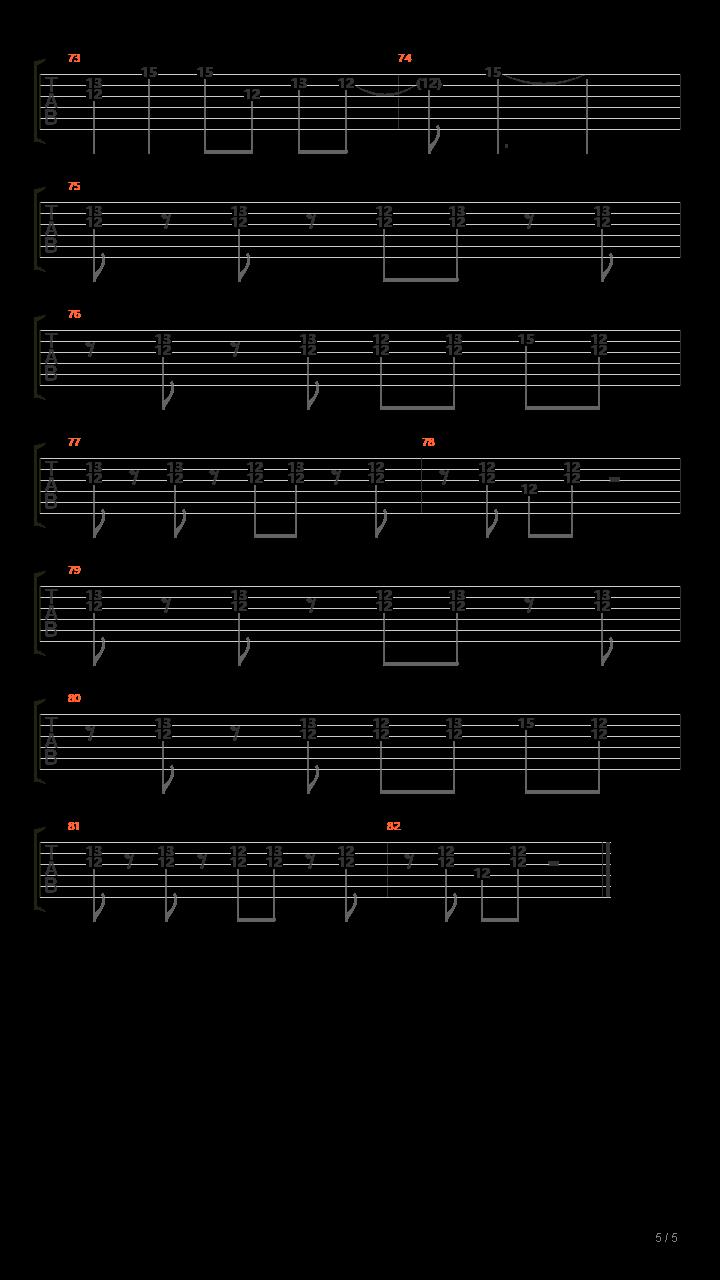 에잇 (eight)吉他谱