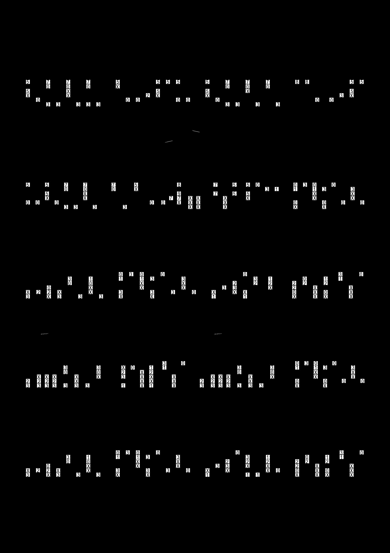 Stitches吉他谱4