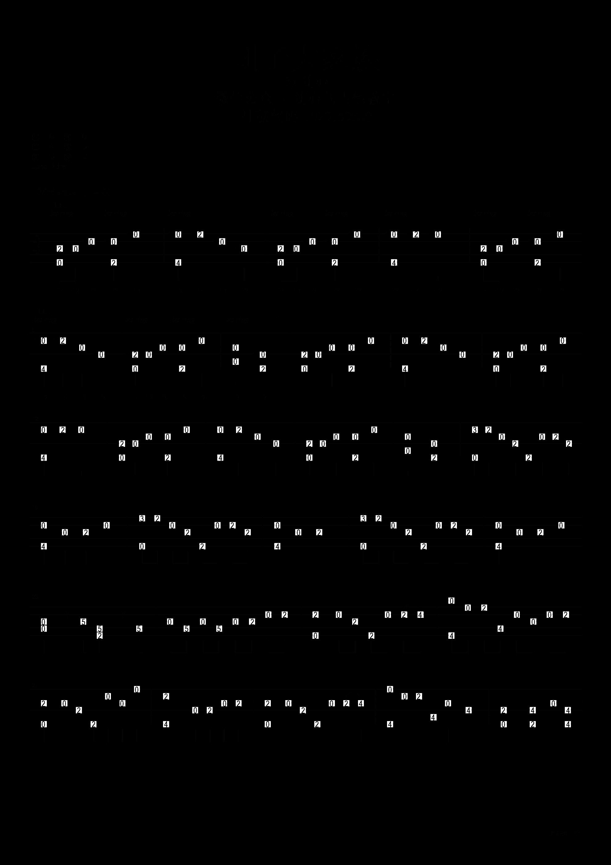 Clannad - 团子大家族(特殊定音)吉他谱1